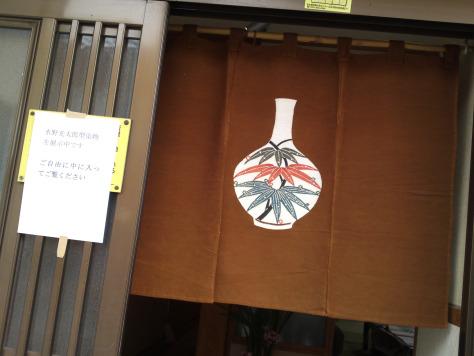 mizuno-kootarou-10.jpg
