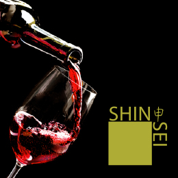 Shinsei Restaurant 1/2 Price Bottle Wine Monday
