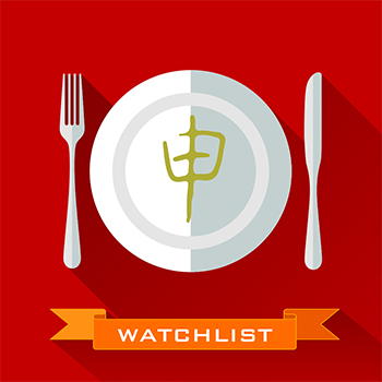 Shinsei Restaurant Dallas 'the WATCHLIST' | curated stories about people, places, recipes, wine and food trends