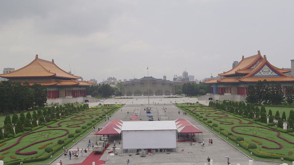 Here is the view from Chaing Kai Shek Memorial