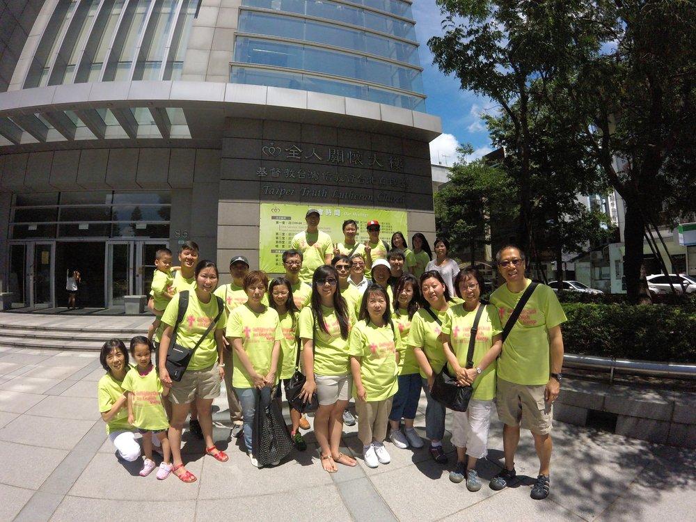 Taiwan STM 2015 - Cameron Kuey, CEC