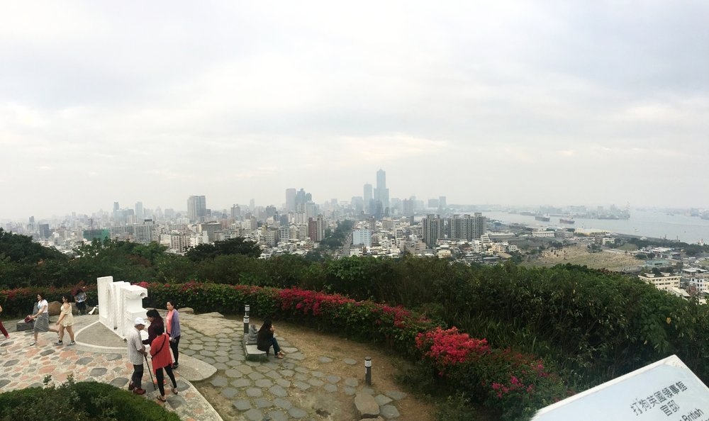 Love Overlook (with a viewpoint of the Kaohsiung skyline & harbor)