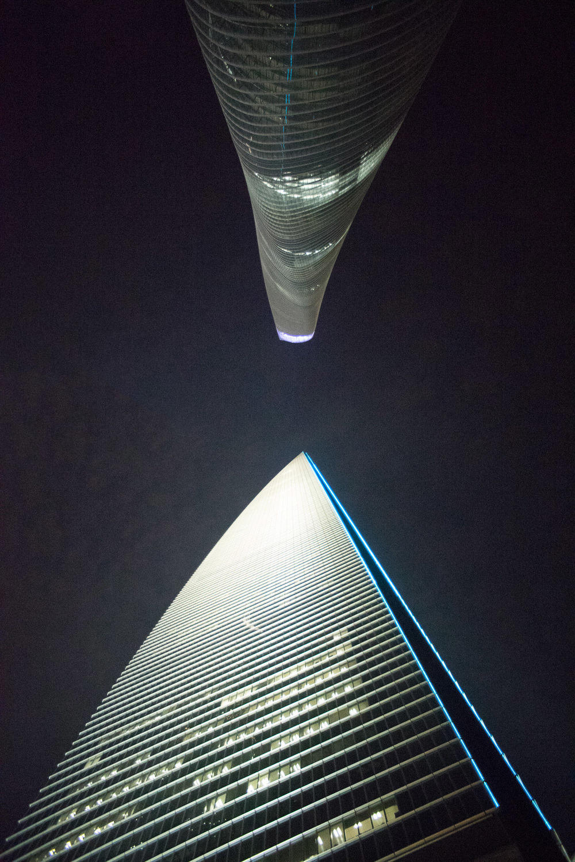 Sony A7 | Tamron 17mm f/3.5