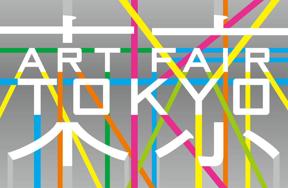 artfairTokyo2016_logo