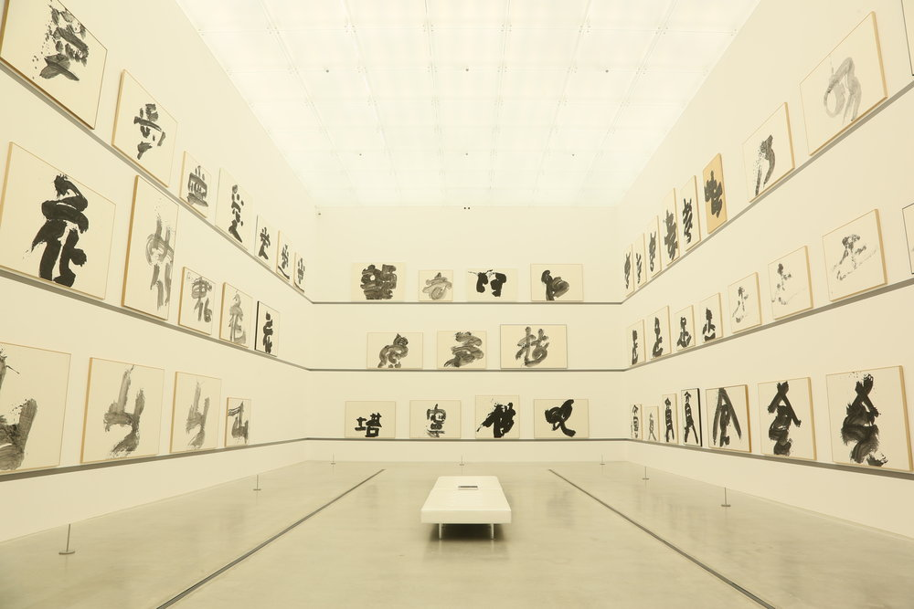 Inoue Yuichi Retrospective, 21st Century Museum of Contemporary Art, Kanazawa