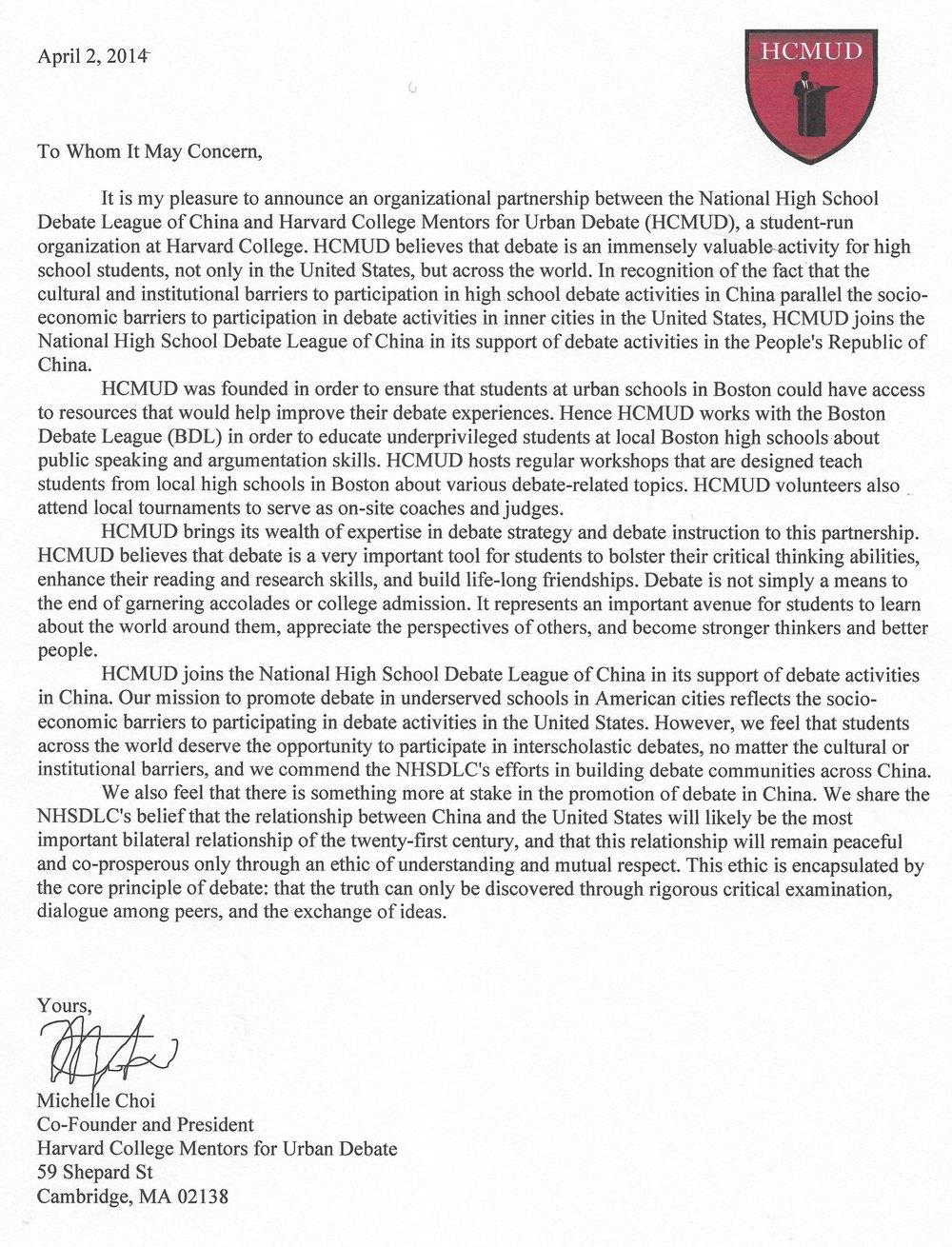 Harvard Letter.jpg