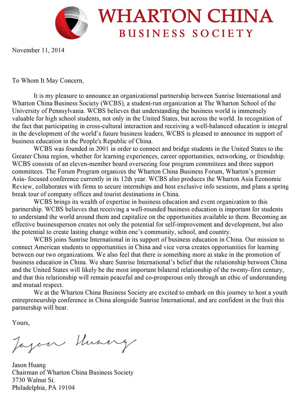 WCBS Letter.jpg