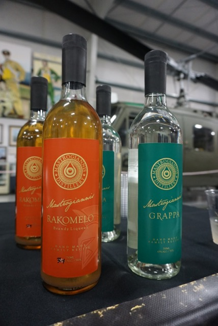 Mastrogiannis Distillery