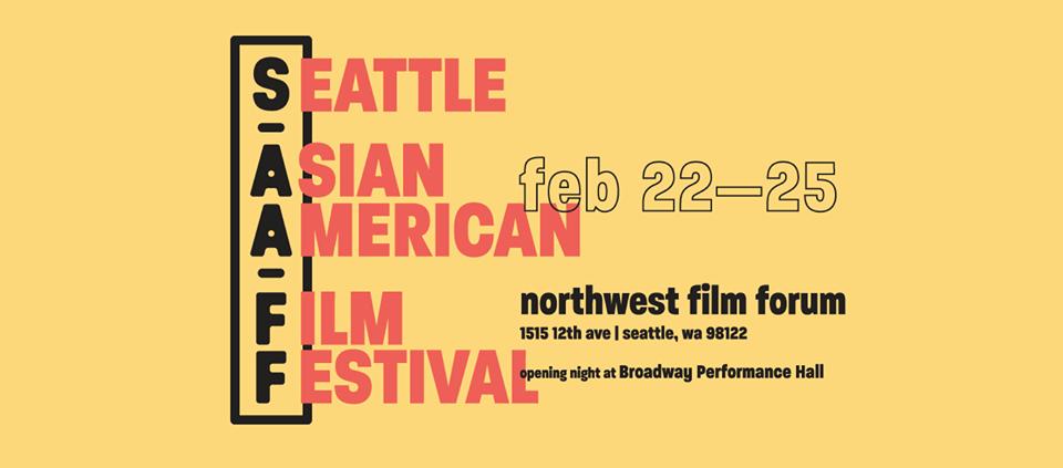 Seattle Asian American Film Festival 2018