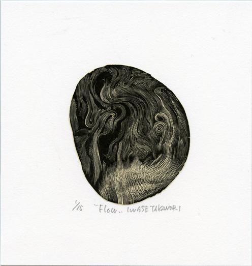 Takanori, Iwase: Flow woodcut