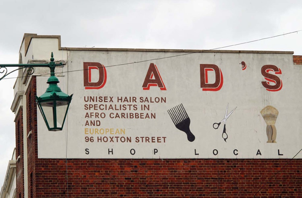 Dad's Unisex Hair Salon  2006, off-site installation on Hoxton Street