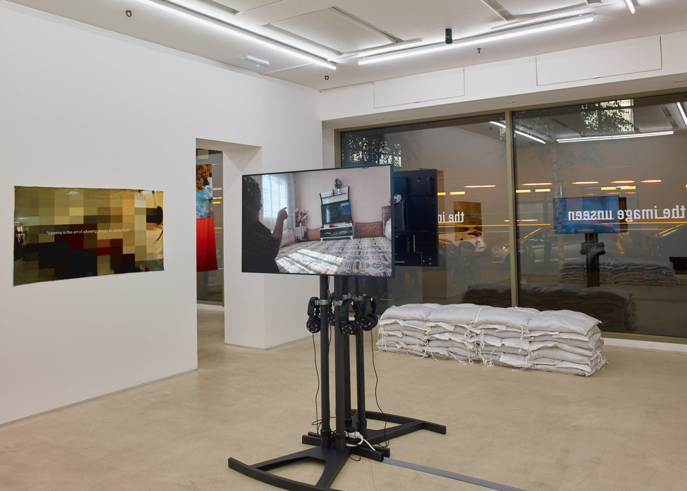 the image unseen, the image invisible, the image not shown installation view. Image: Stephen White