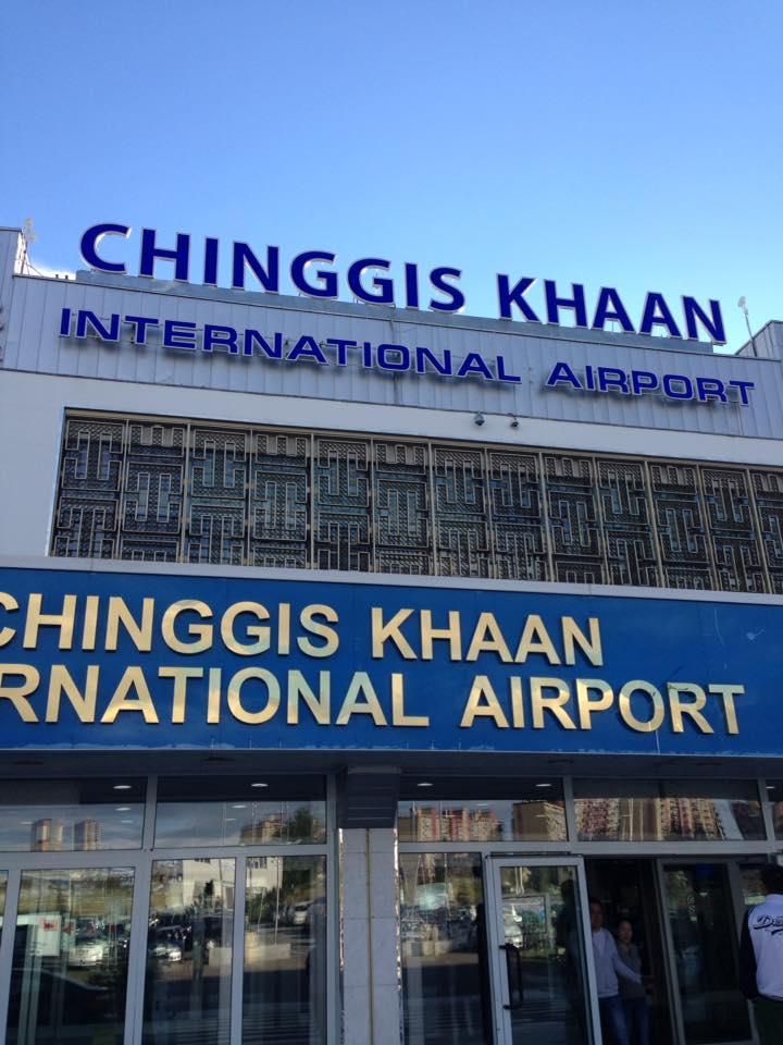 Ulan Batorin kansainvälinen lentokenttä