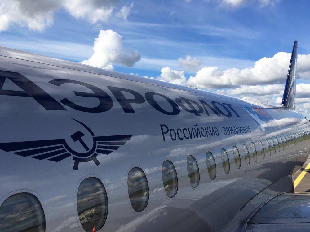 Lentoyhtiön katsotaan saaneen alkunsa 9. helmikuuta 1923, kun Neuvostoliiton siviili-ilmailuneuvosto perustettiin. Nimi Aeroflot (suom.  Ilmalaivasto ) otettiin käyttöön 25. helmikuuta 1932. Neuvostoliiton ajoista muistuttaa edelleen yhtiön logossa olevat sirppi ja vasara.