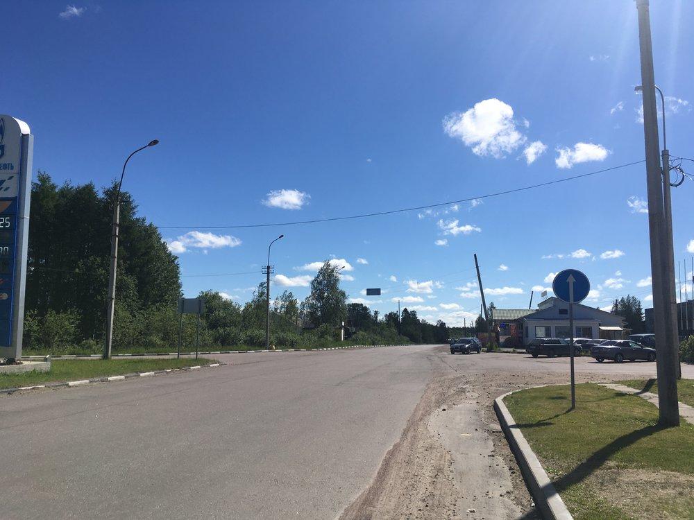 Venäjä näkyy ensimmäistä kertaa täll reissulla...