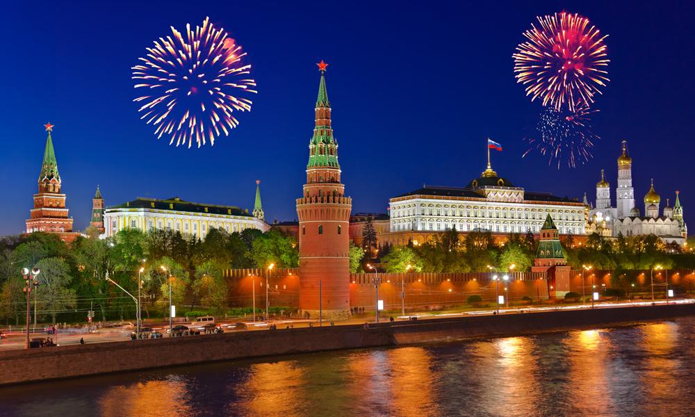 Red Square | Venäjä 201707