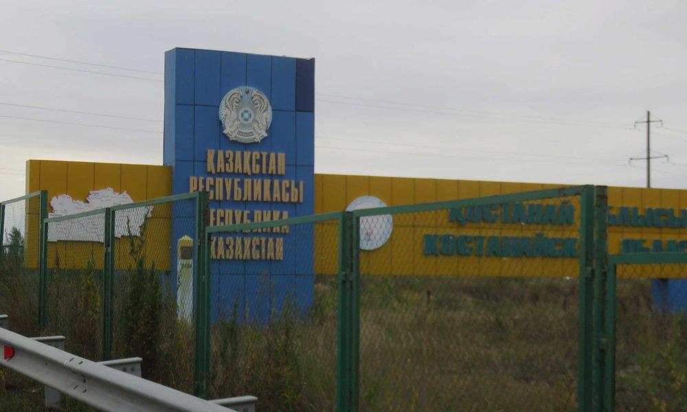 Kazakstanin raja!
