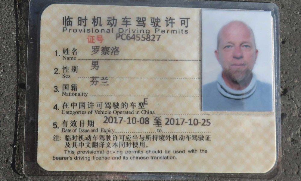 Tuolta se näyttää livenä. Kiinalainen ajokortti!