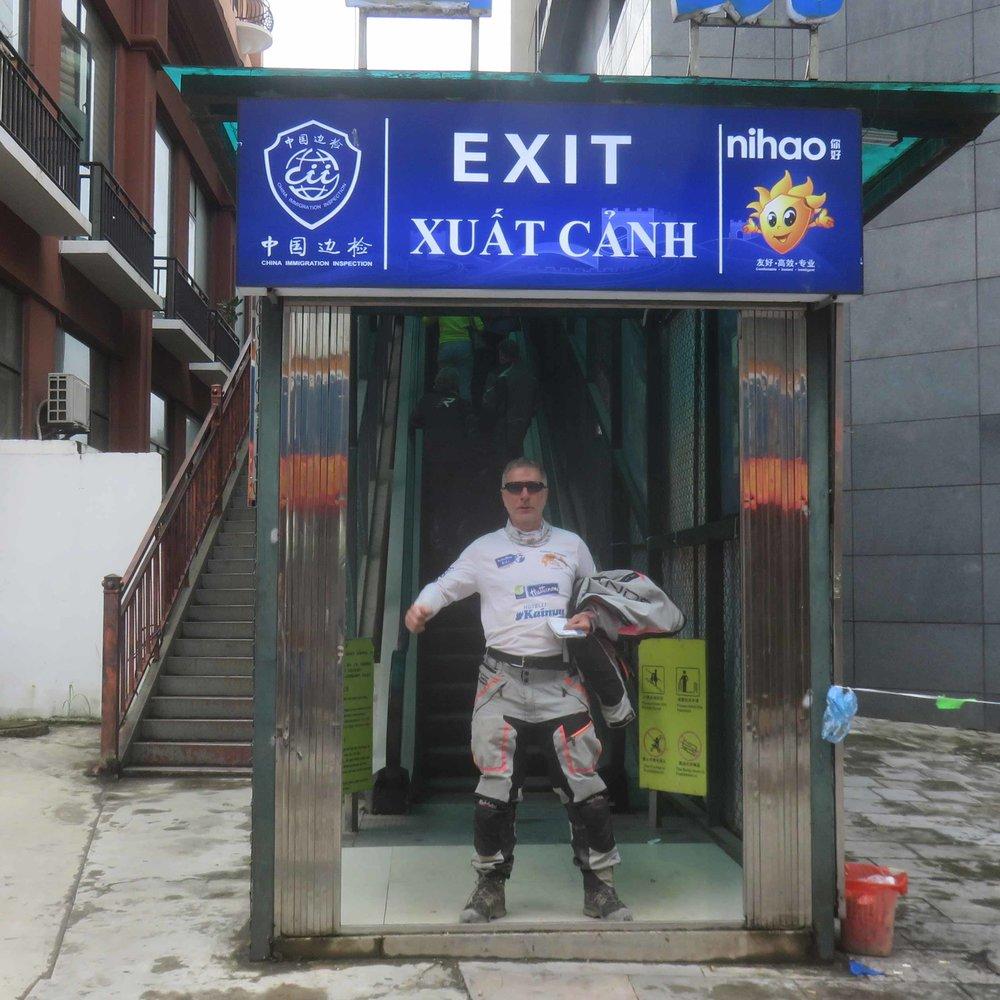 Kiina exit