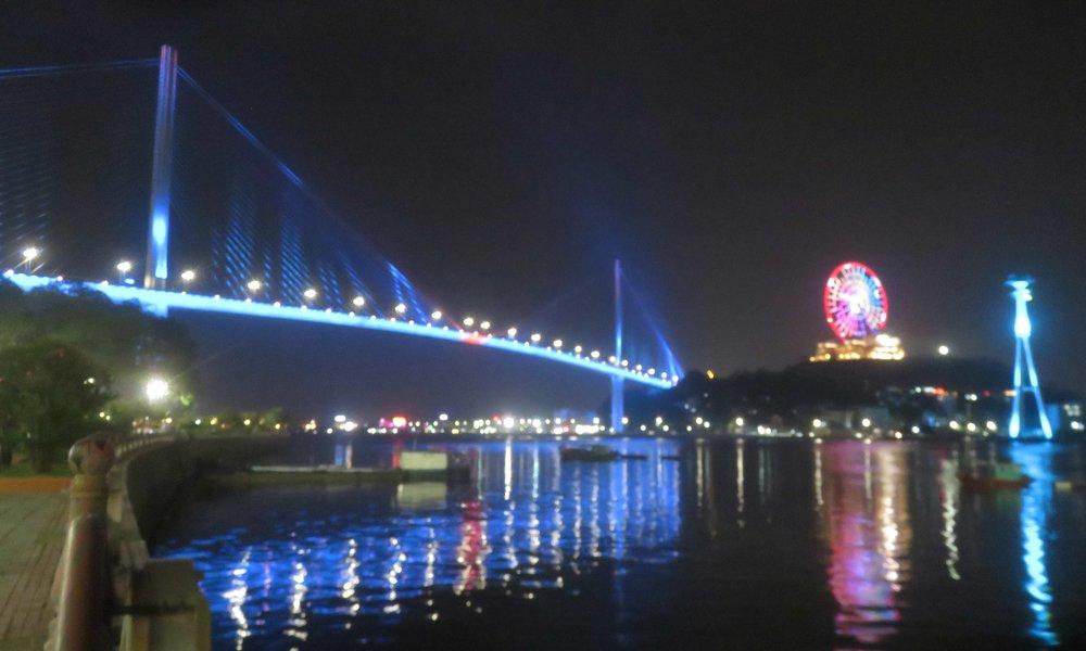 Ha Long city...