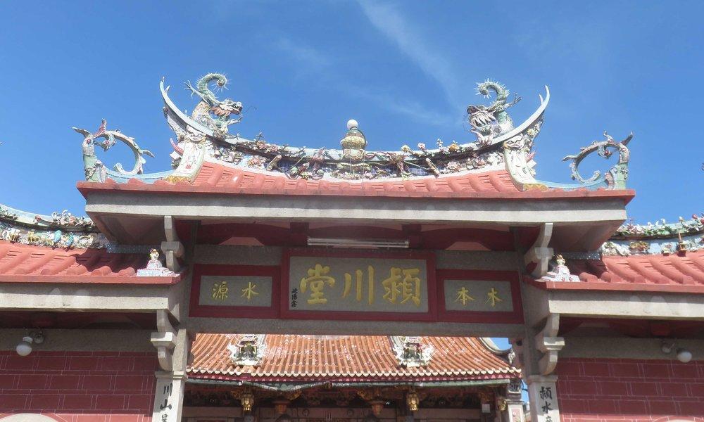 ... temppeleiden luvattu kaupunki!