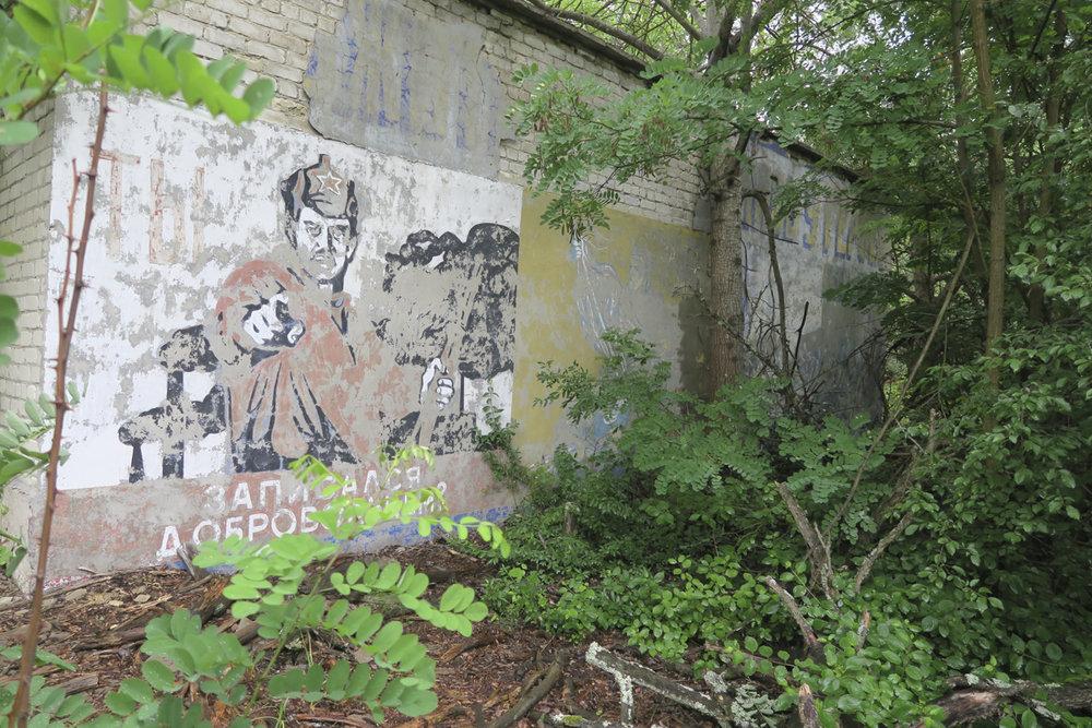 Tsernobyl Pribaja13274.jpg
