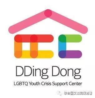 韩国的LGBT团体DDingDong LOGO