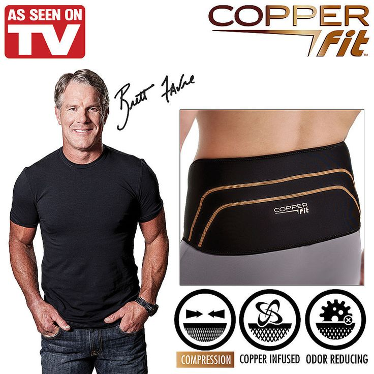 It's on TV and Brett Favre loves it!  It HAS to cure back pain, right??  Think again