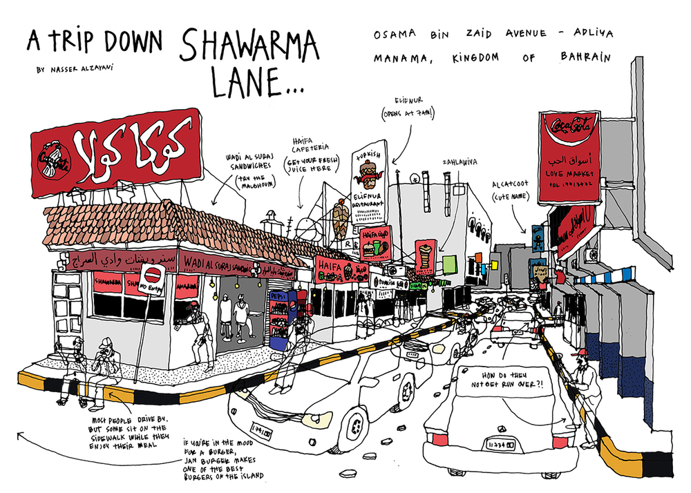 ShawarmaLane_Illustration_01.jpg
