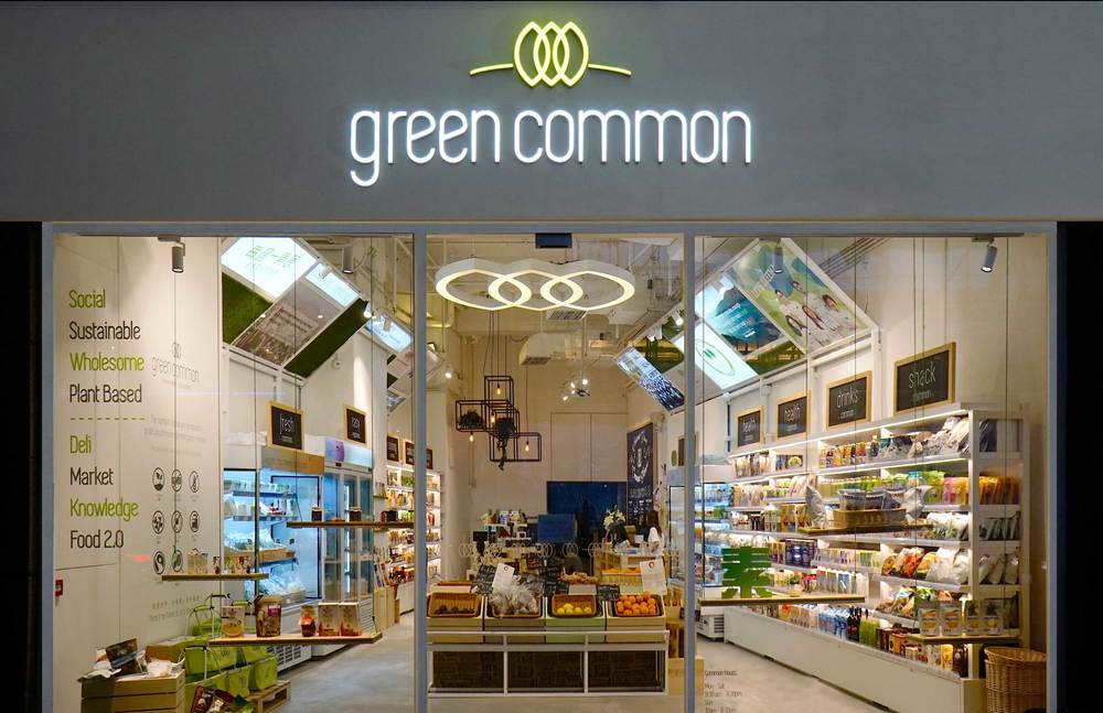 Green-Common---Front-door-1.jpg
