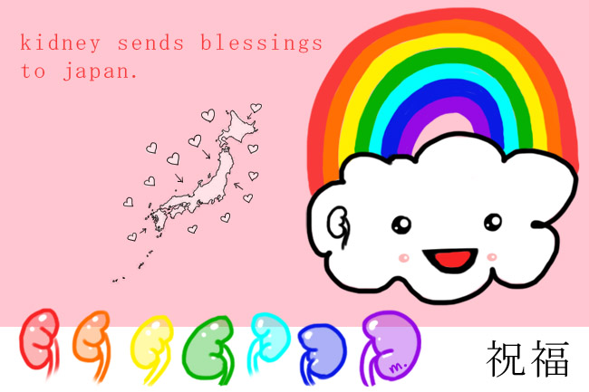 Kidney sends blessings to Japanese tsunami victims.