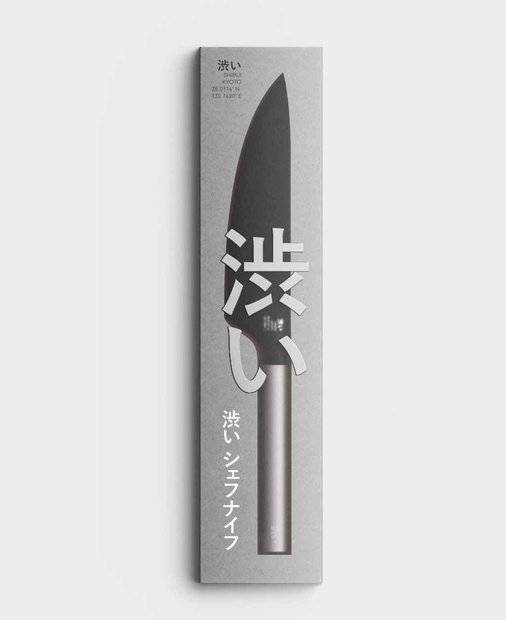 Abidur_Chowdhury_KnifePackaging_1.jpg