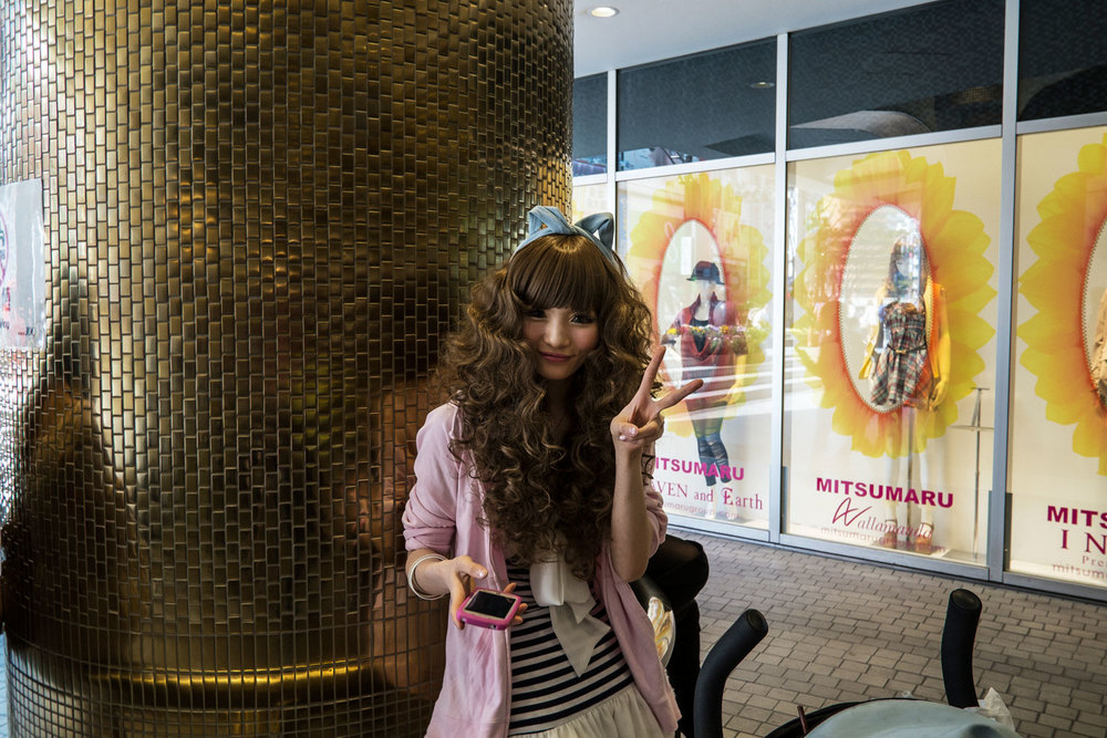 120410_PR_Japan_06_F10954.jpg