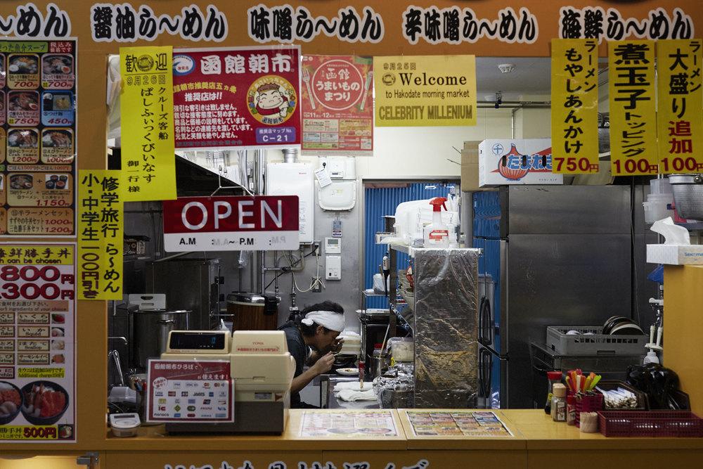 140925_TM_Japan_2580.jpg