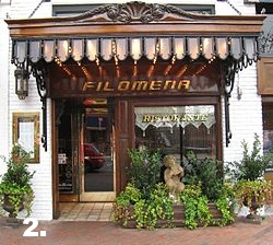 250px-Filomena_exterior-res.jpg