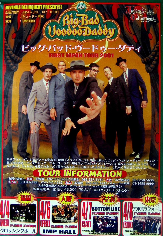 japan tour poster.JPG