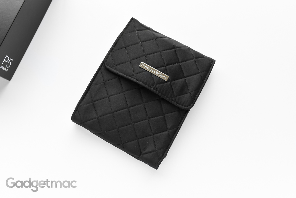 bowers-wilkins-p5-wireless-quilted-carry-case.jpg