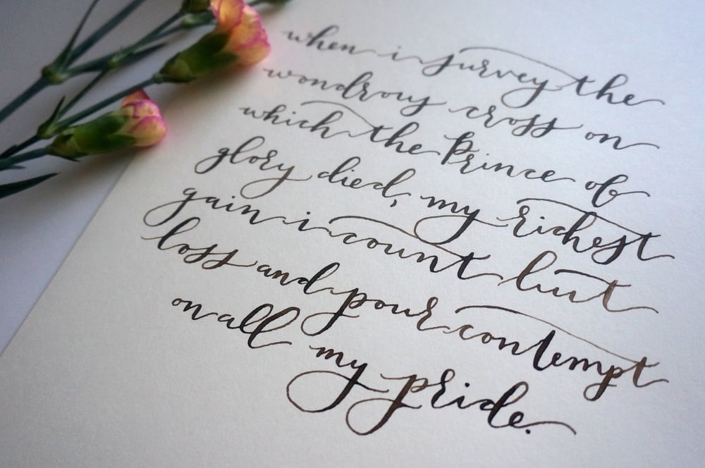Calligraphy old hymn art available in  online shop.