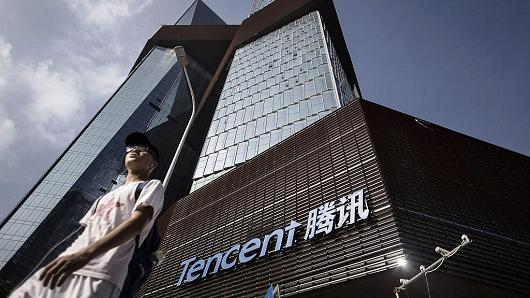 The newly built Tencent HQ in Shenzhen