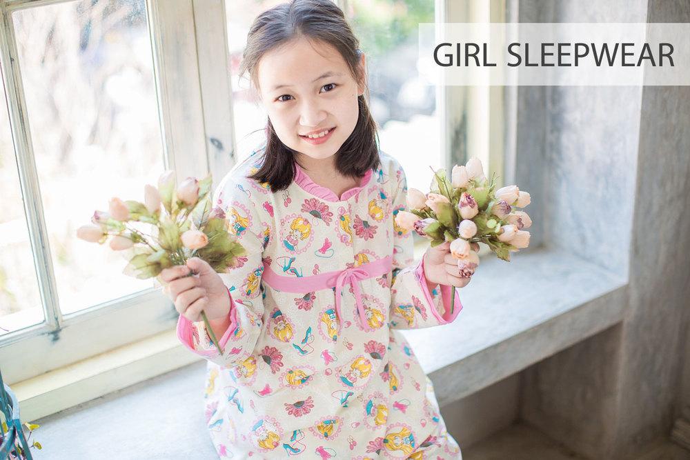 ชุดนอนเด็กหญิง: Girl's Sleepwear