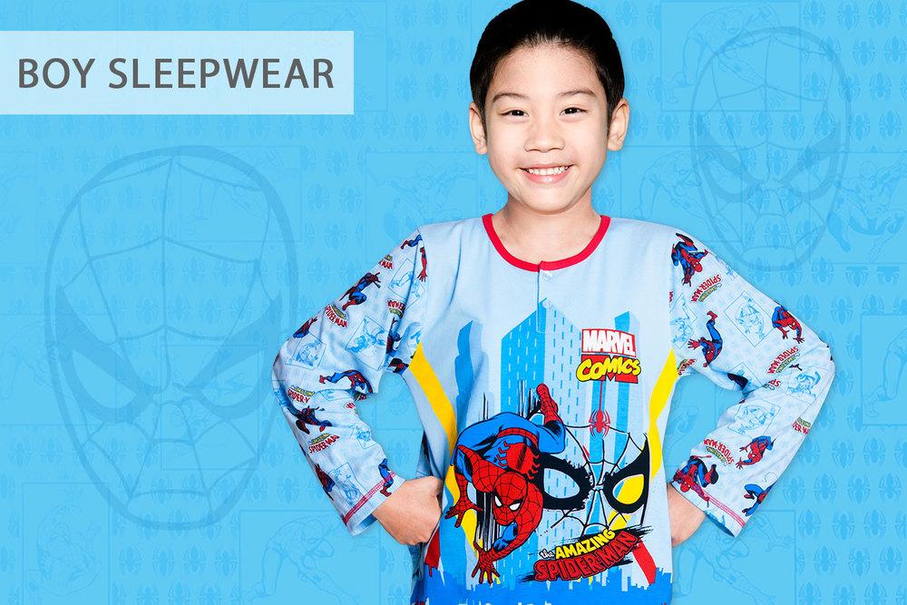 ชุดนอนเด็กชาย: Boy's Sleepwear
