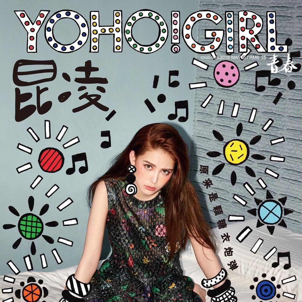 yoho girl