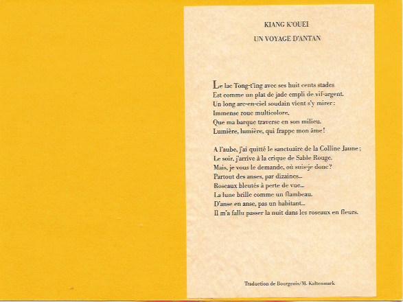 - Invitation Solo Exhibition 1987Galerie Jean Fournier, Paris France