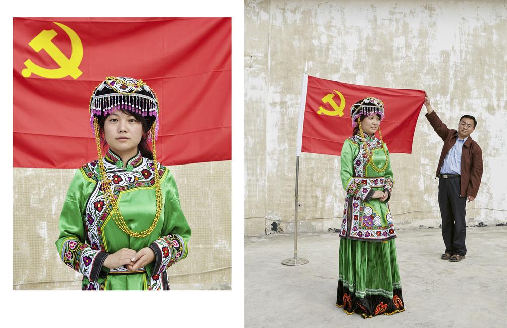 Wang Hong of communist party