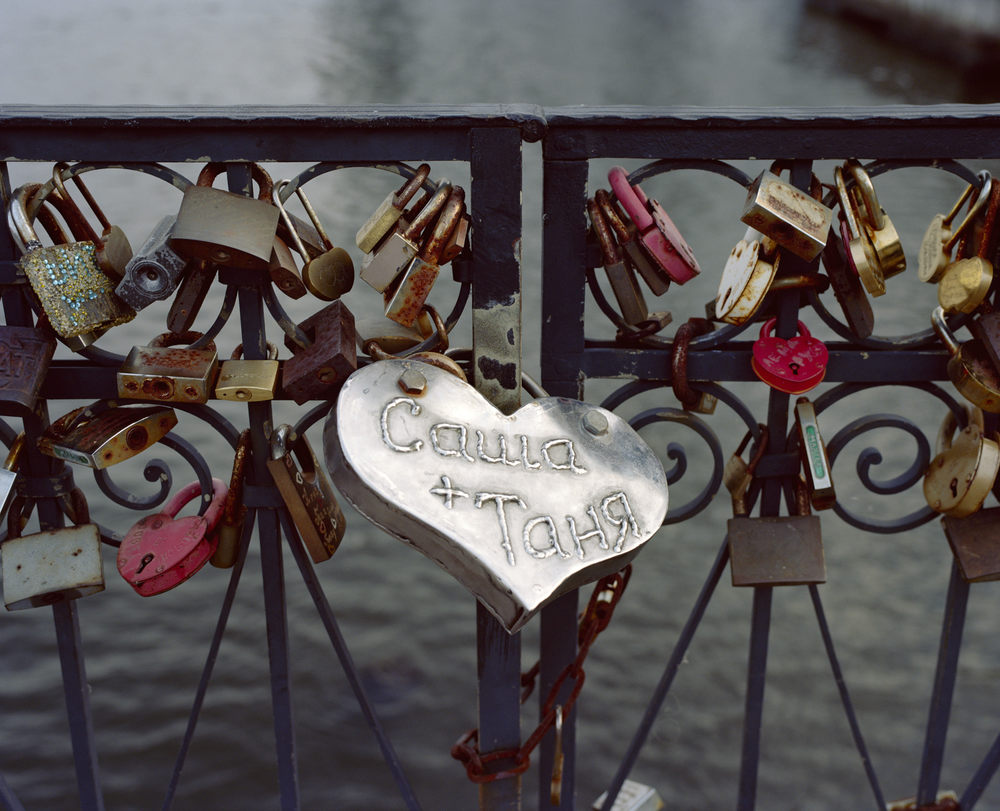 Bridge of love, Kaliningrad