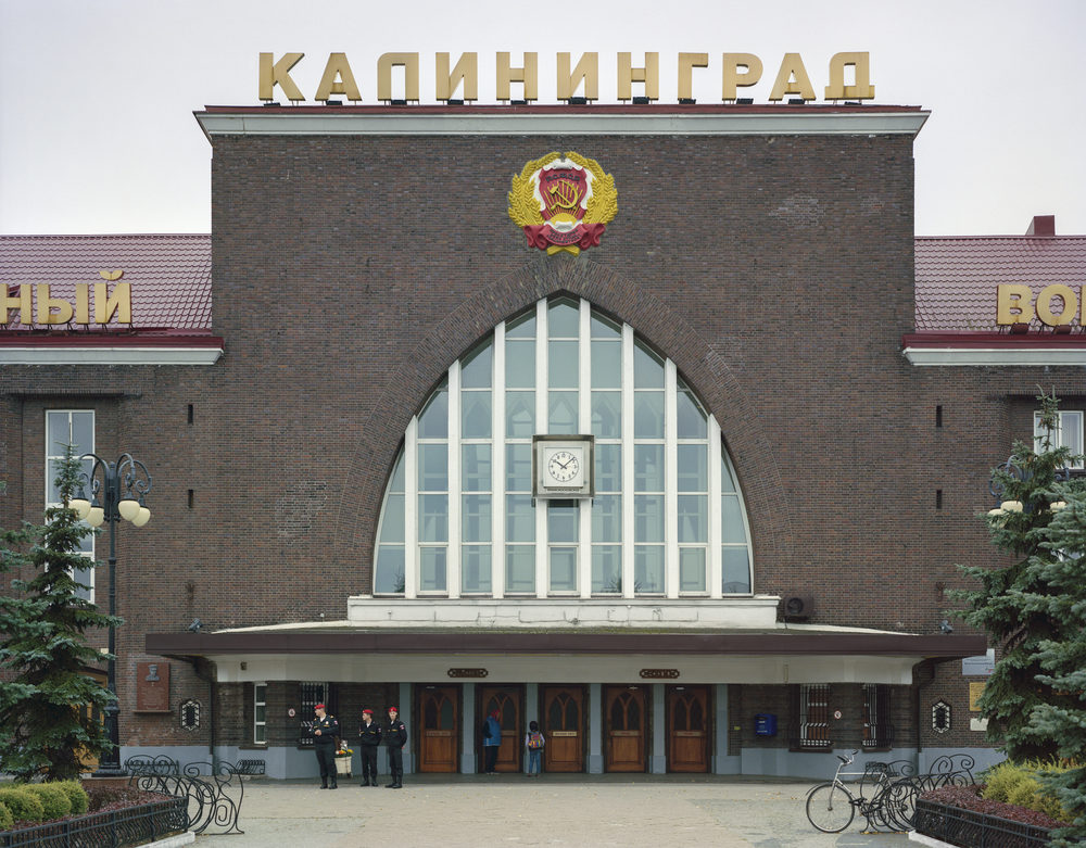 South railway station, Kaliningrad