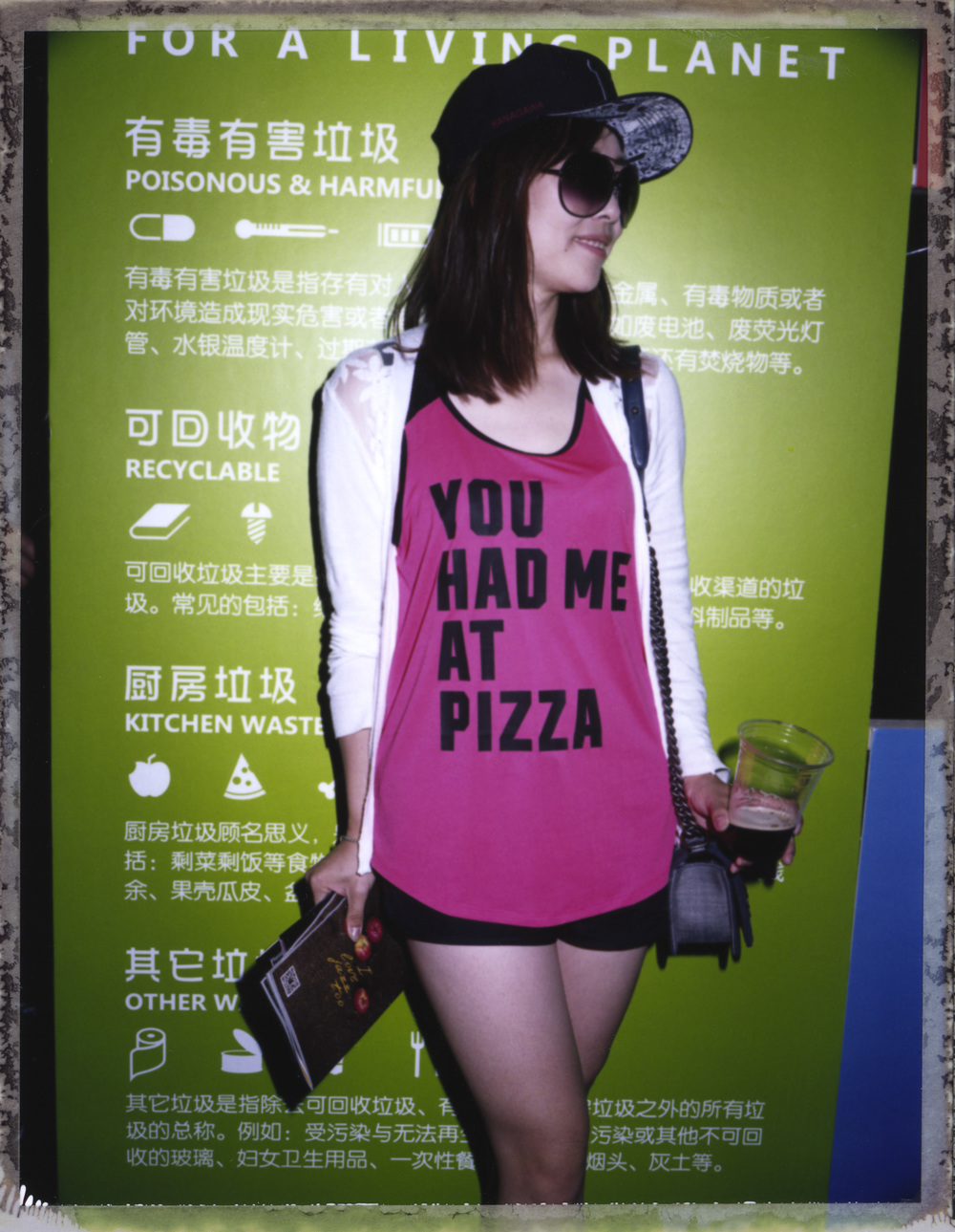 You had me at pizza.jpg
