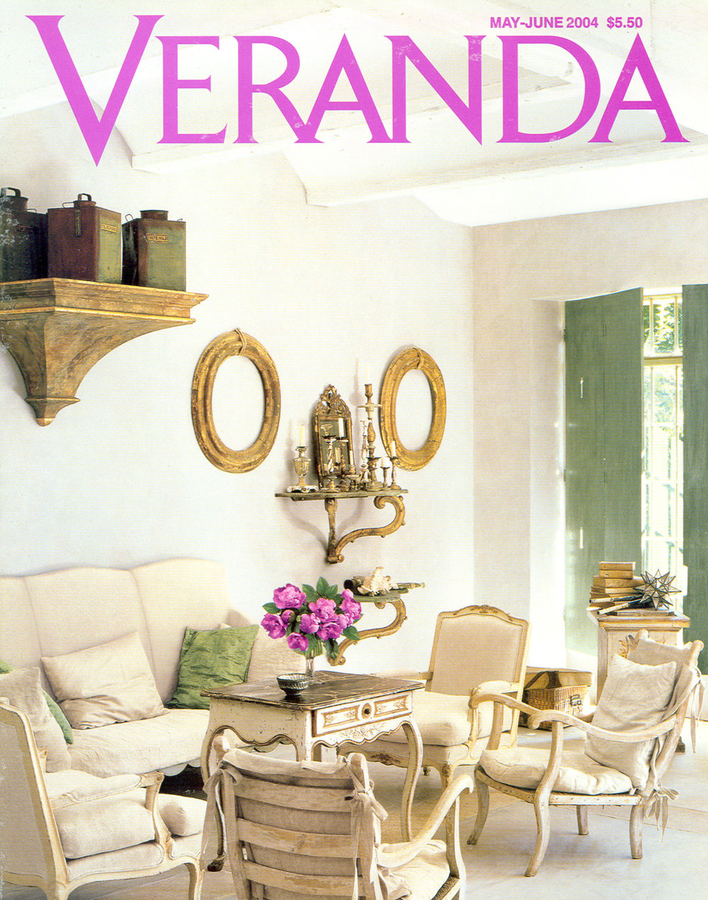 VERANDA - SANTA BARBARA