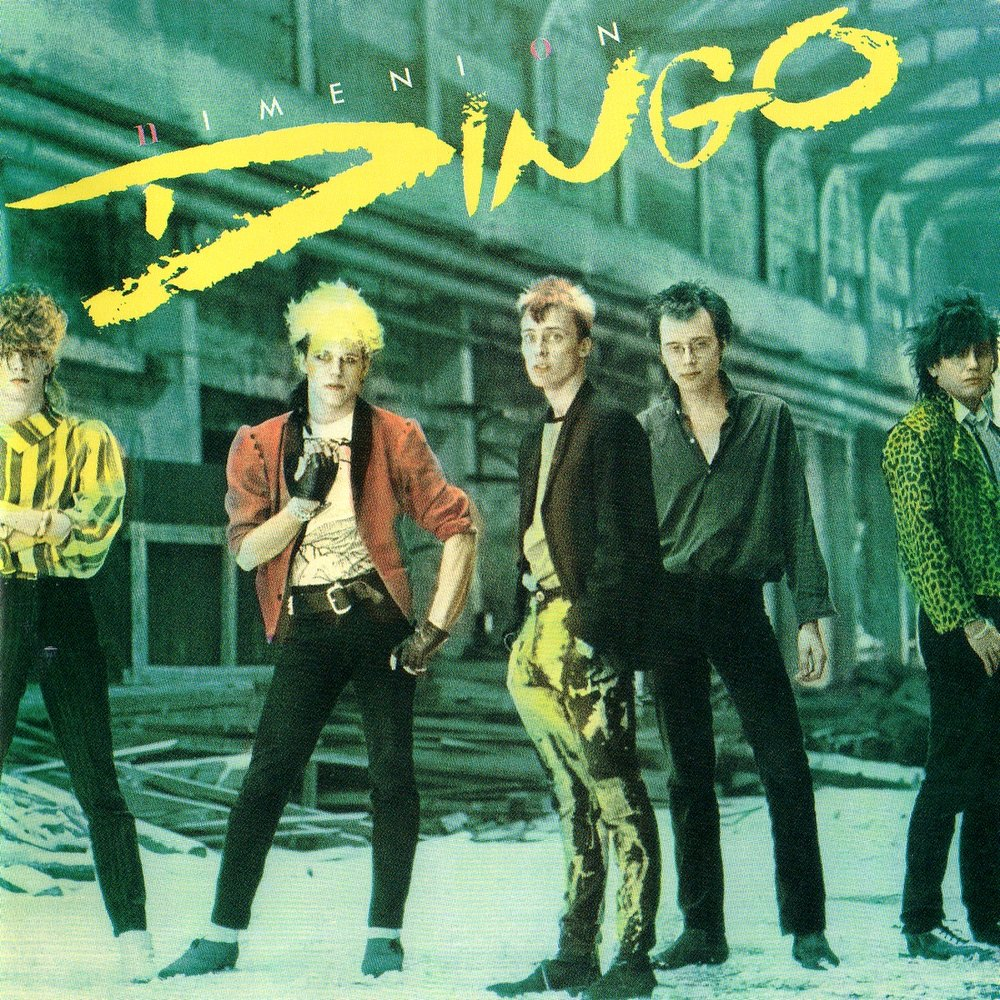 Kuva: Stefan Bremer,Markus Heikkerö / Dingo - Nimeni on Dingo -levynkansi