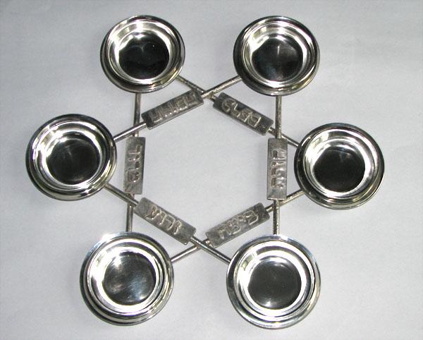 Seder Plate (SD5)